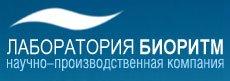 Компания Биоритм, Россия