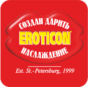 Eroticon penisxl как применять