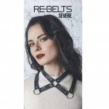 Колье-воротник Rebelts «Severe Black», 7712Rebelts